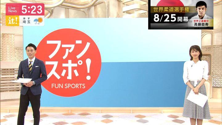 2019年08月15日加藤綾子の画像11枚目