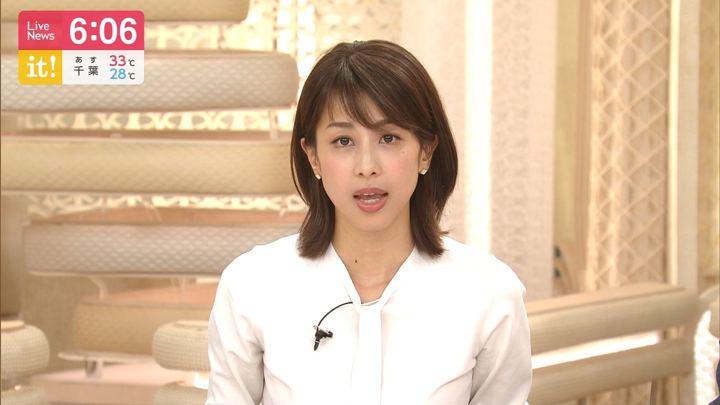 2019年08月15日加藤綾子の画像14枚目