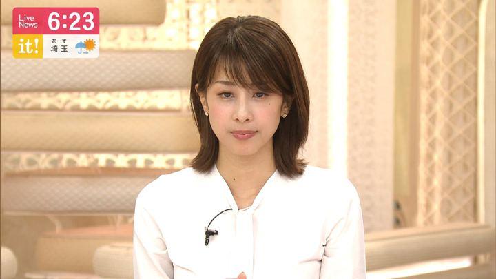 2019年08月15日加藤綾子の画像16枚目