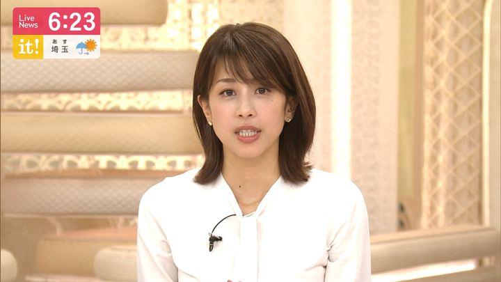 2019年08月15日加藤綾子の画像17枚目