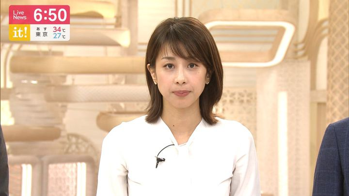2019年08月15日加藤綾子の画像18枚目