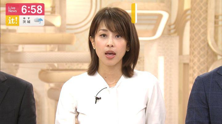 2019年08月15日加藤綾子の画像19枚目