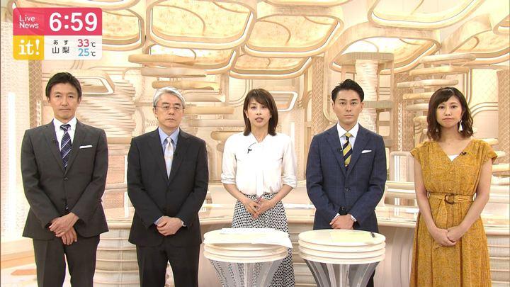 2019年08月15日加藤綾子の画像20枚目