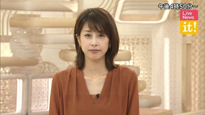2019年08月16日加藤綾子の画像01枚目
