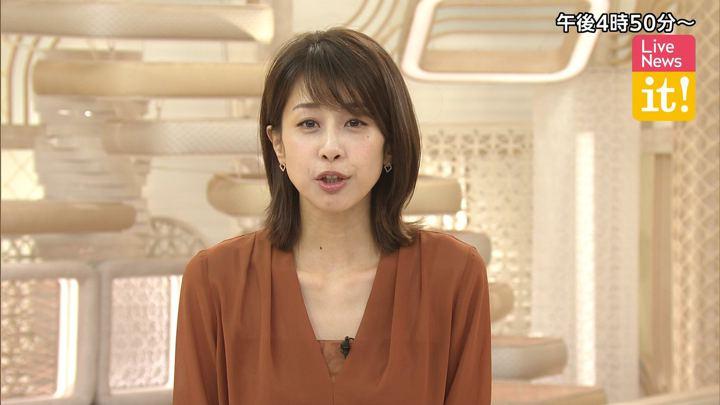 2019年08月16日加藤綾子の画像02枚目