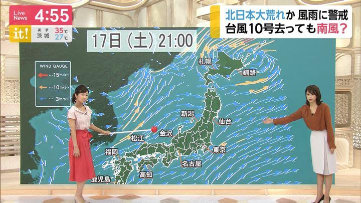 2019年08月16日加藤綾子の画像04枚目