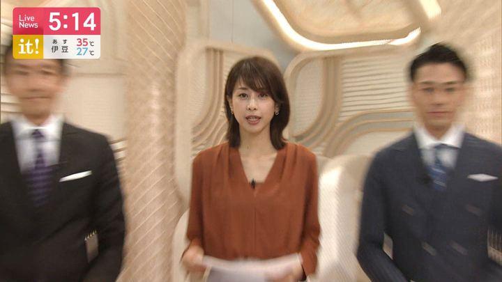 2019年08月16日加藤綾子の画像07枚目