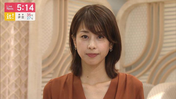 2019年08月16日加藤綾子の画像08枚目
