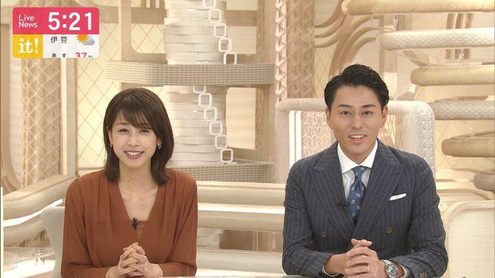 2019年08月16日加藤綾子の画像10枚目