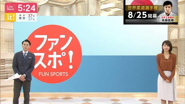 2019年08月16日加藤綾子の画像11枚目