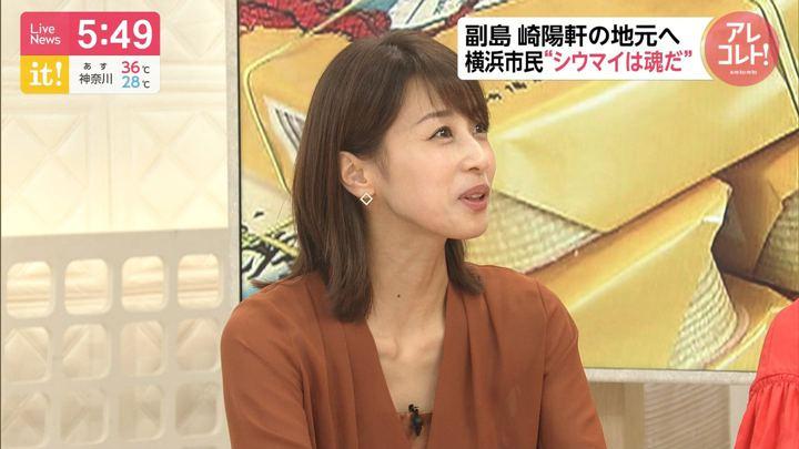 2019年08月16日加藤綾子の画像12枚目