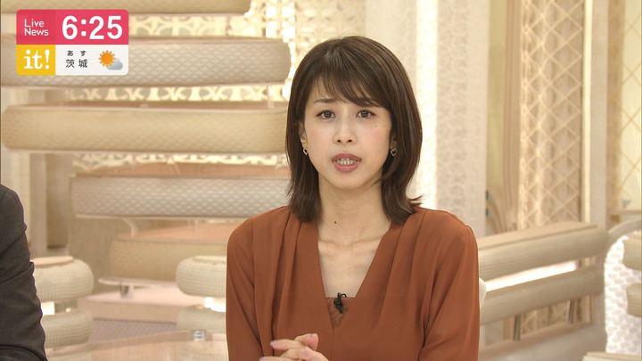 2019年08月16日加藤綾子の画像15枚目