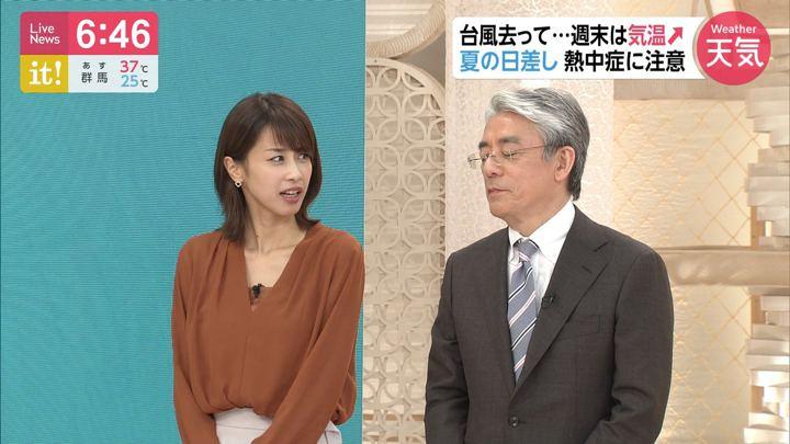 2019年08月16日加藤綾子の画像16枚目