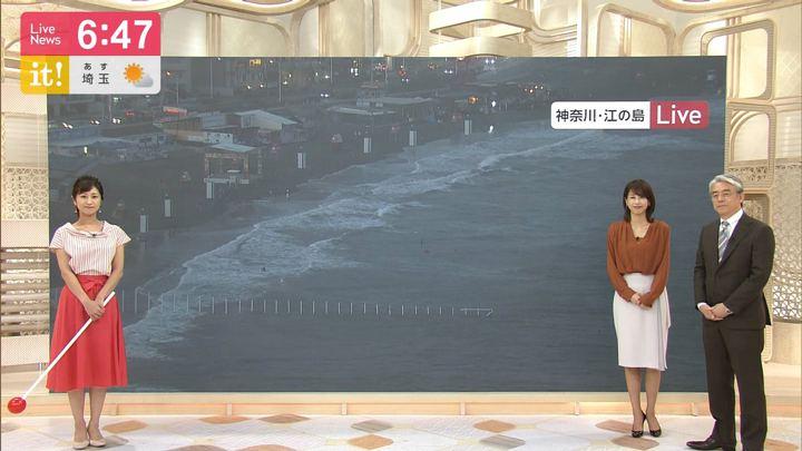 2019年08月16日加藤綾子の画像17枚目