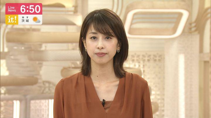 2019年08月16日加藤綾子の画像18枚目