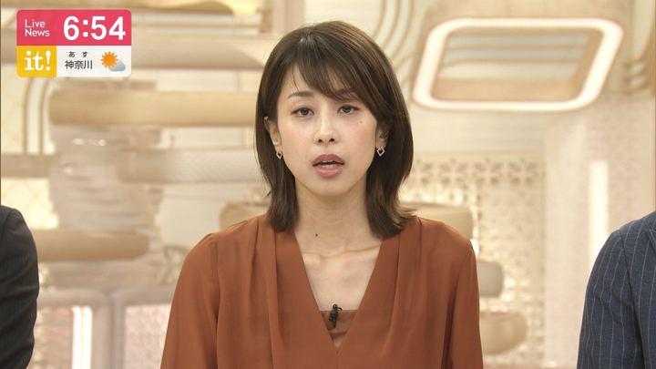 2019年08月16日加藤綾子の画像19枚目