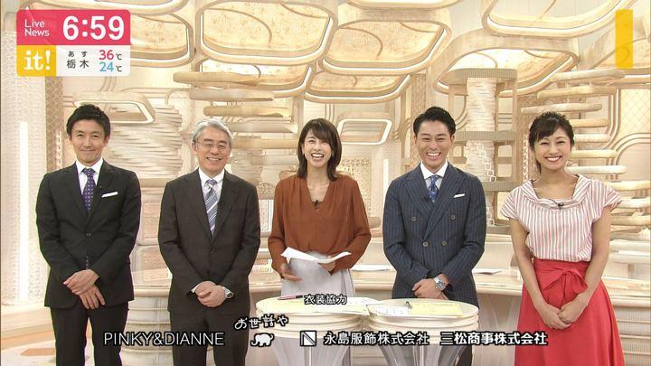 2019年08月16日加藤綾子の画像20枚目