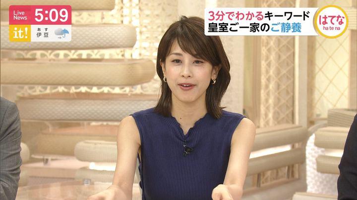 2019年08月19日加藤綾子の画像08枚目