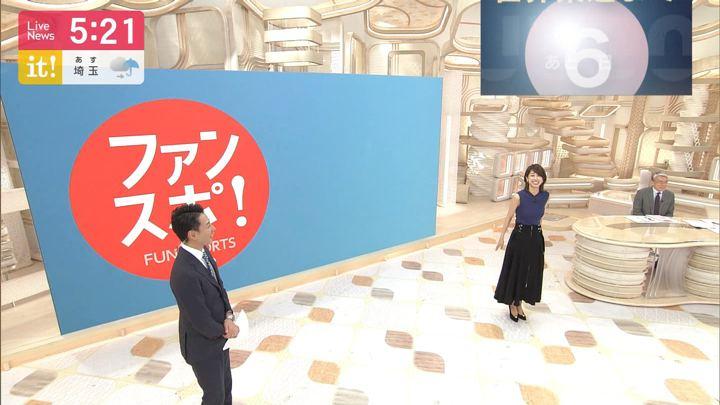 2019年08月19日加藤綾子の画像11枚目