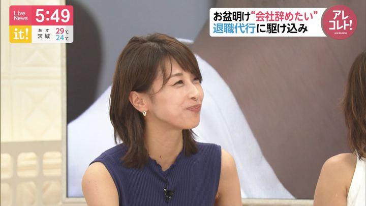 2019年08月19日加藤綾子の画像16枚目