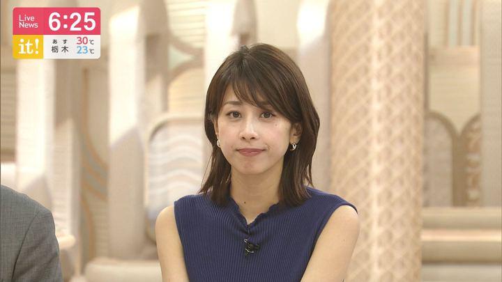 2019年08月19日加藤綾子の画像17枚目