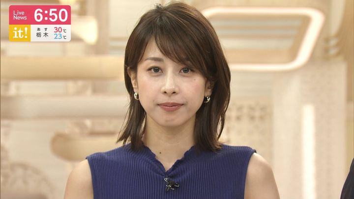 2019年08月19日加藤綾子の画像22枚目