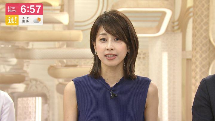 2019年08月19日加藤綾子の画像23枚目