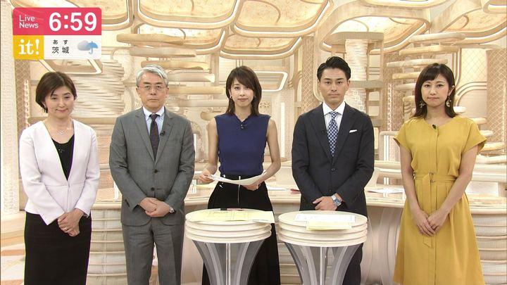 2019年08月19日加藤綾子の画像24枚目