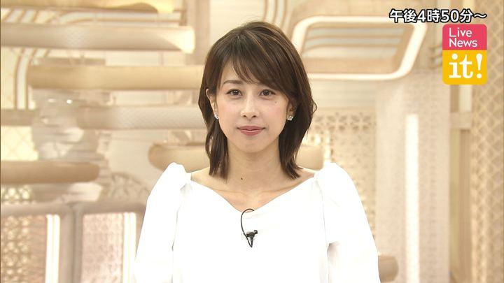 2019年08月20日加藤綾子の画像01枚目