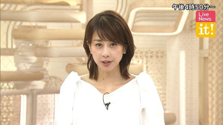 2019年08月20日加藤綾子の画像02枚目