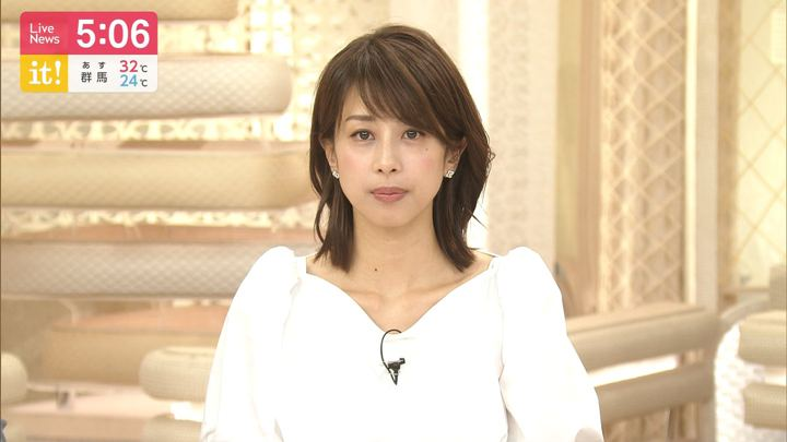 2019年08月20日加藤綾子の画像04枚目