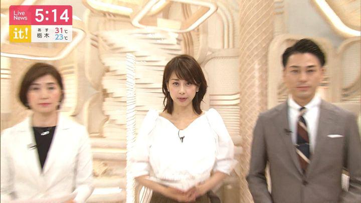2019年08月20日加藤綾子の画像07枚目
