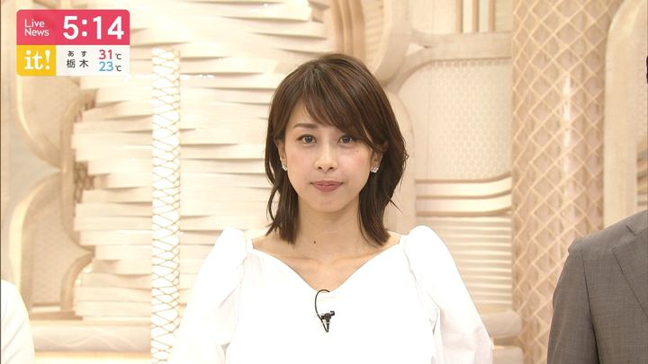 2019年08月20日加藤綾子の画像08枚目