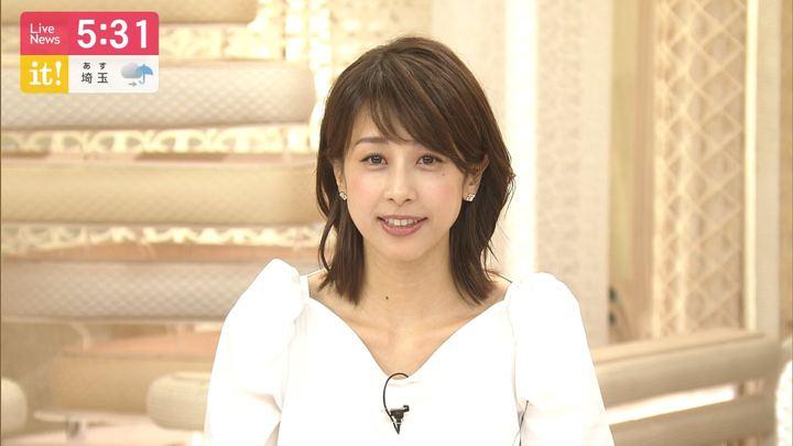 2019年08月20日加藤綾子の画像10枚目