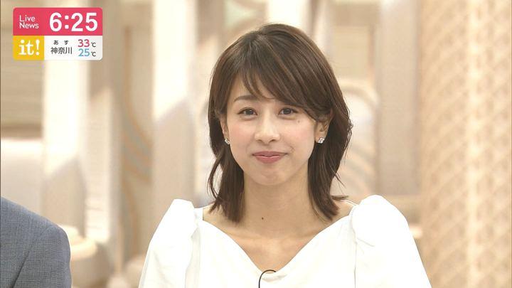 2019年08月20日加藤綾子の画像14枚目