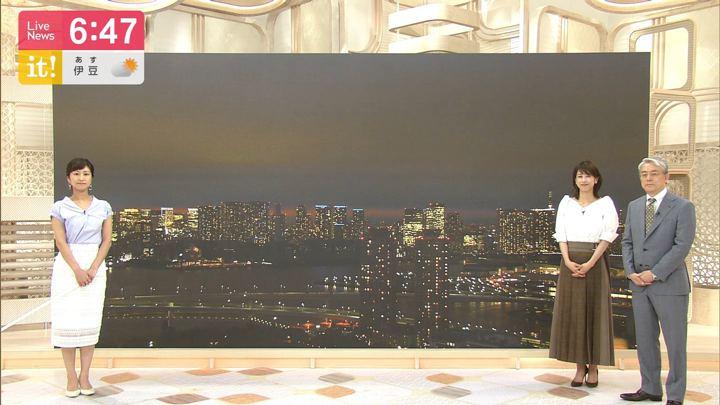 2019年08月20日加藤綾子の画像16枚目