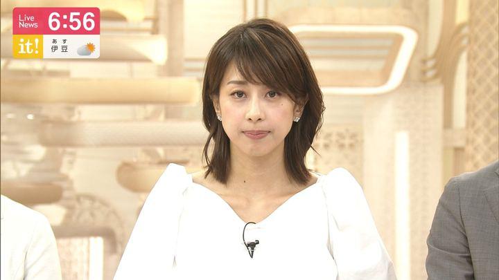 2019年08月20日加藤綾子の画像17枚目