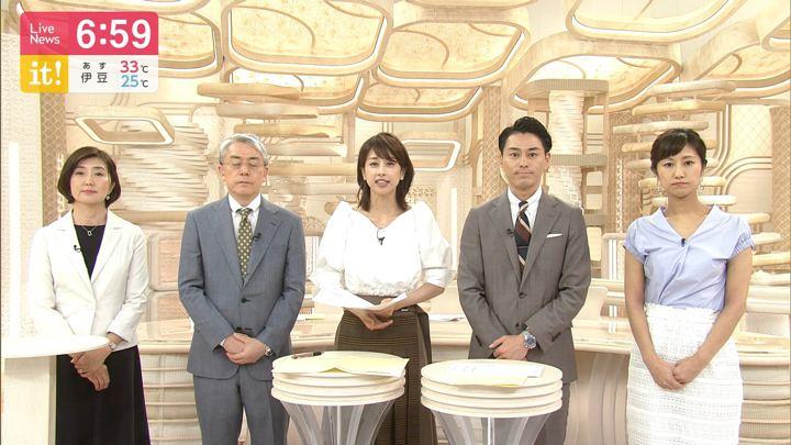 2019年08月20日加藤綾子の画像18枚目