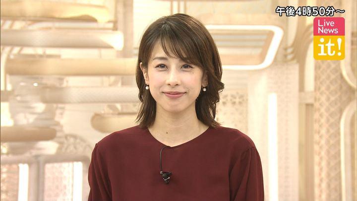 2019年08月22日加藤綾子の画像01枚目