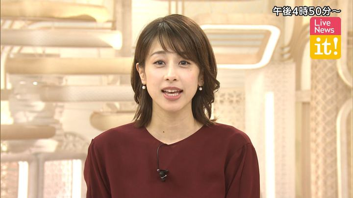 2019年08月22日加藤綾子の画像02枚目
