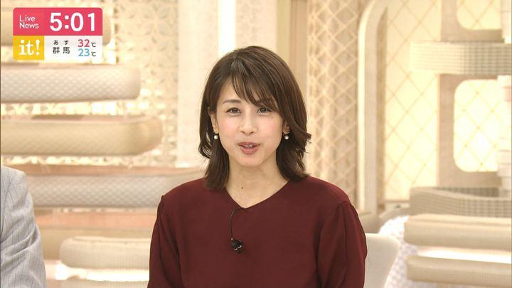 2019年08月22日加藤綾子の画像04枚目