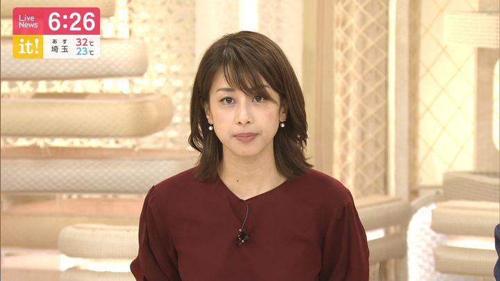 2019年08月22日加藤綾子の画像10枚目