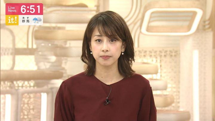 2019年08月22日加藤綾子の画像14枚目