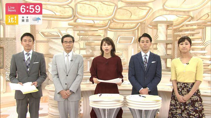 2019年08月22日加藤綾子の画像15枚目