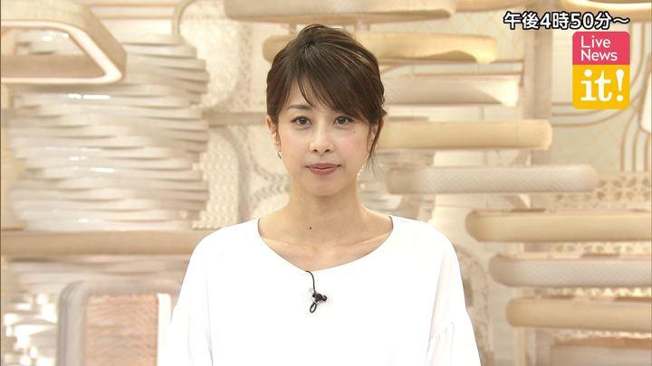 2019年08月23日加藤綾子の画像01枚目