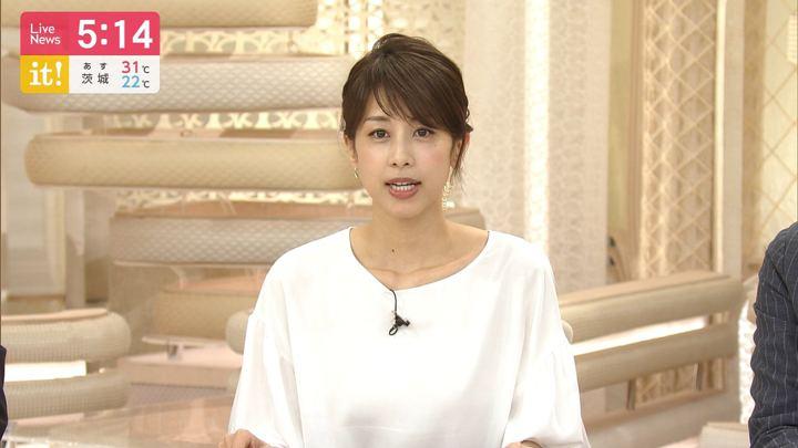 2019年08月23日加藤綾子の画像05枚目