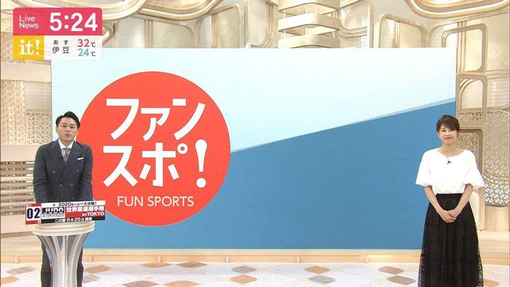 2019年08月23日加藤綾子の画像07枚目