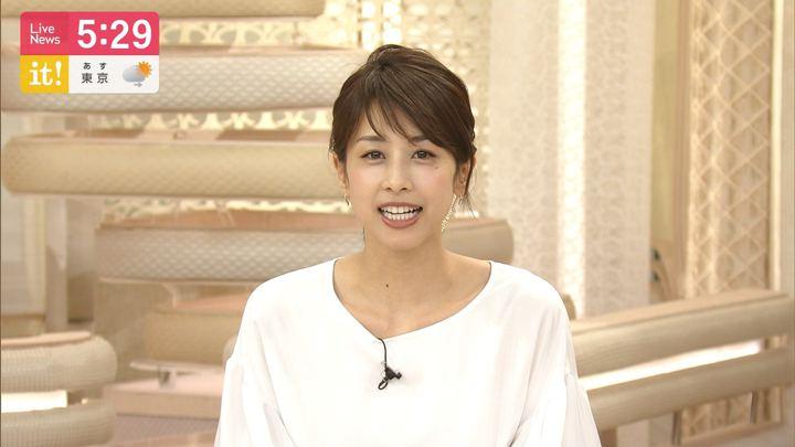 2019年08月23日加藤綾子の画像08枚目