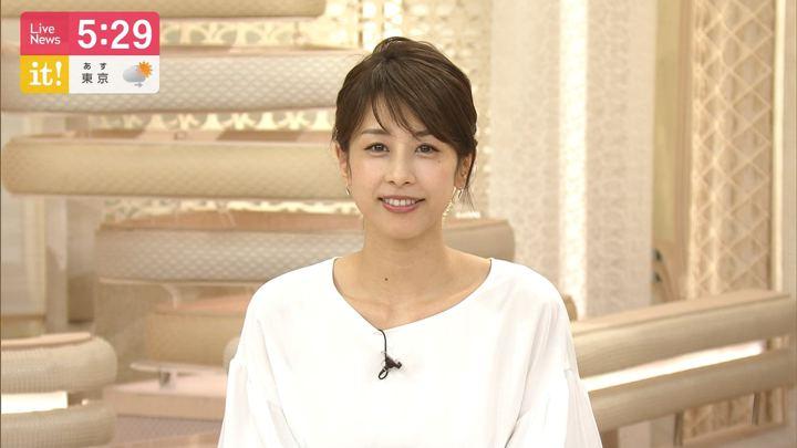 2019年08月23日加藤綾子の画像09枚目