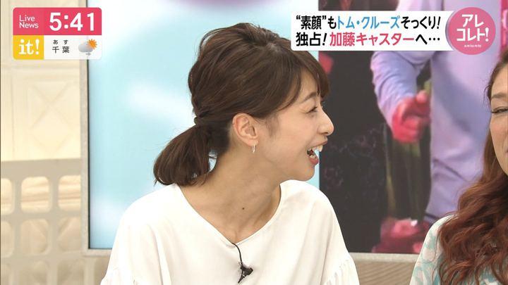 2019年08月23日加藤綾子の画像10枚目